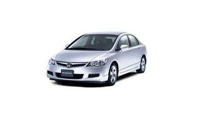 Honda Civic 1.8 Petrol Battery