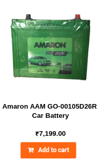 Amaron AAM GO-00105D26R Car Battery